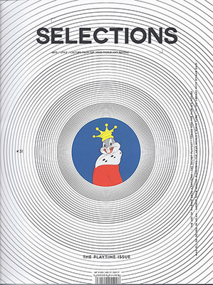 GT_PRESS_SELECTIONS2015_1_ANTEPRIMA